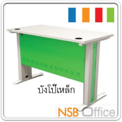 โต๊ะทำงานโล่งสีสัน SR-KDC ขาเหล็ก 80W, 120W, 160W (60D*75H) cm. TOP เมลามีนสีขาว:<p>ผลิต 3 ขนาดคือ 80W, 120W, 160W (60D*75H) cm. TOP เมลามีน กันร้อน กันชื้น ผลิตสีขาว ขาเหล็กรุ่นพิเศษทำแถบสีข้างขาเหมือนสีบังโป๊ ผลิต 4 สีคือสีน้ำเงิน สีส้ม สีเขียว และสีแดง เพื่อแต่งเติมความสดชื่นให้กับห้องทำงาน</p>