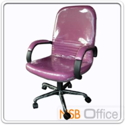 เก้าอี้สำนักงาน ขาเหล็ก หลังสปริง SH-111 :<p>รุ่นนี้ขาเหล็กปั้ม แข็งแรงมาก เบาะพิงใหญ่รับหลัง หลังสปริง นั่งสบาย / 60(W) * 63(D) * 97(H) cm/หุ้มหนังเทียม PVC ทำความสะอาดง่าย (/ปรับระดับแกนเกลียว ได้ 4 ซม.</p>