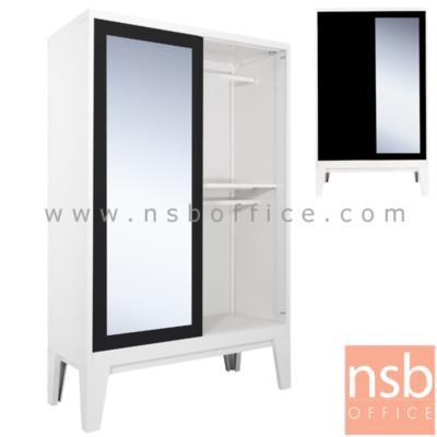 ตู้เสื้อผ้าบานเลื่อนกระจกเงา สูง 200H cm. รุ่น BW-04 แบบมีลิ้นชักและไม่มีลิ้นชัก พร้อมขารองตู้ :<p><span>มี 2 แบบให้เลือก คือ แบบมีลิ้นชักและแบบไม่มีลิ้นชัก ขนาด 120W*56D*200H cm. ตู้เสื่้อผ้า 1 บานเลื่อนทึบ 1 บานเลื่อนกระจกเงา พร้อม 3 ราวแขวนและช่องแยกสัดส่วน 5 ช่อง มีลิ้นชักพร้อมกุญแจล็อค&nbsp;<span>ผลิต 9 สี คือ สีขาวมุก, สีดำ, สีแดง, สีม่วง, สีส้ม, สีฟ้า, สีเขียว, สีเทาฟ้า และสีเทาเข้ม</span></span></p>