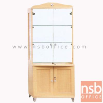 ตู้โชว์กระจกดาวน์ไลท์ 2 บานเปิด ขนาด 80W*40D*190H cm. รุ่น DW-0357-A  มีไฟในตัว :<p>ขนาด 80W*40D*190H cm. ภายในมี 2 แผ่นชั้น(3 ช่อง) แผ่นหลังเป็นกระจกใส แผ่นข้าง-แผ่นหน้าเป็นกระจกใส มี 2 บานเปิดทึบ โครงผลิตจากไม้ปาร์ติเกิลบอร์ด มีให้เลือก 3 สีคือสีขาว , สีโซลิตและสีโอ๊ค&nbsp;(หลังกระจกเงา)</p>