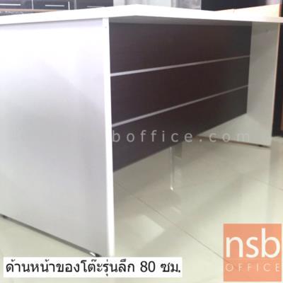 โต๊ะทำงานผู้บริหาร 160W*80D cm. ลิ้นชักซ้าย-ขวา ผิวเมลามีน สีเวงเก้-ขาว:<p>ขนาด ก160*ล80*ส75 ซม. ลิ้นชักฝั่งละ 2 ช่อง / TOP เมลามีน หนา 25 มม. คิ้วบังหน้าติดอลูมิเนียม รูปแบบทันสมัย /ผลิตสีเวงเก้-ขาว</p>