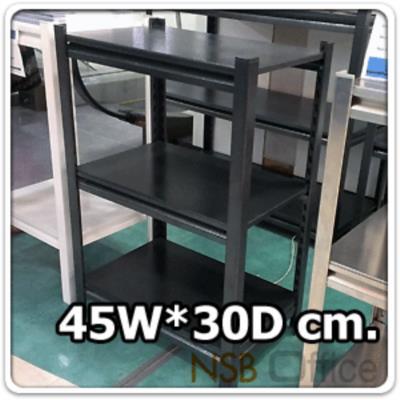 """ชั้นเหล็กสำนักงาน 45W*30D cm. (ทุกความสูง) ขนาดเล็กเหมาะใส่ล้อเลื่อน:<p>ขนาด 18W*12D นิ้ว (45W*30D cm.) ผลิตความสูง 4 ขนาดคือ 36, 55, 72 นิ้ว มีแผ่นชั้นตั้งแต่ 2, 3, 4 และ 5 แผ่นชั้น โครงพร้อมแผ่นชั้นผลิตเหล็ก เกรดดี /ผลิต 2 สีคือสีดำ และสีขาว <br />ระบบ Knock down ประกอบง่ายไม่ต้องใช้เครื่องมือ /เลือกแผ่นปิดข้าง ปิดหลัง กันตกได้ &nbsp;/ ขนาดที่ระบุเป็นขนาดเฉพาะแผ่นชั้น ขนาดพื้นที่ในการจัดวางรวมเสา +2 cm</p> <p>&nbsp;</p> <p><span style=""""text-decoration: underline; color: #ff0000;"""">พิเศษ</span> แผ่นชั้นปรับระดับได้ด้วยระบบกระดุมล็อค ไม่ต้องใช้สกรูน็อต / สามารถติดตั้งล้อเพิ่มได้ ดูจากรหัส <a href=""""http://www.nsboffice.com/productdetail-gid-5480.aspx"""">G12A027</a>และ <a href=""""http://www.nsboffice.com/productdetail-gid-5481.aspx"""">G12A0258</a></p> <p>&nbsp;</p>"""