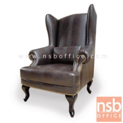 เก้าอี้แนววินเทจ 1 ที่นั่ง รุ่น VINTAGE-6A มีท้าวแขน พร้อมหมอนอิง:<p>ขนาด 85W*80D*120H(สูงที่นั่ง 42) cm. ขาไม้(ขาสิงห์) เบาะนั่งติดตาย ประดับด้วยการตอกหมุดทองเหลืองติดกันรอบตัวเก้าอี้ ทำให้ดูสวยงาม และหรูหรา ที่นั่งบุฟองน้ำหุ้มหนังเทียมชนิดพิเศษ ลวดลายและสีสันตามรูป&nbsp;</p> <p>(หุ้มผ้ากำมะหยี่เพิ่ม บาท)</p>