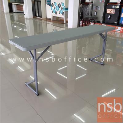 โต๊ะพับอเนกประสงค์ ขนาด 46.5W*183.5D*5.5H cm. โครงเหล็กเคลือบพ่นสี :<p>หน้าโต๊ะผลิตจากพลาสติก&nbsp; /&nbsp;&nbsp;โครงเหล็กเคลือบพ่นสี&nbsp;</p>