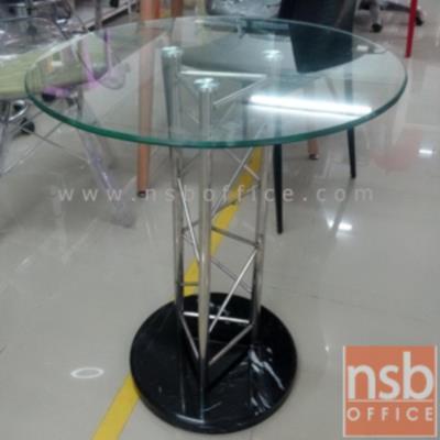 โต๊ะกระจกกลม Di 60 cm. ฐานรองหินแท้สีดำ รุ่น GH-802 โครงเหล็กชุบโครเมี่ยม:<p>ขนาดเส้นผ่านศูนย์กลาง 60*สูง 72 ซม. หน้าท็อปกระจกใสนิรภัย กระจกหนา 1 ซม. ฐานหินแท้ เห็นลวดลายตามธรรมชาติ</p>