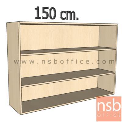 ตู้แขวนลอยช่องโล่ง 3ช่องวางแฟ้ม  80,120,150 cm. (110H) ไม้เมลามีน:<p>วางแฟ้มได้ 3 ช่อง</p>