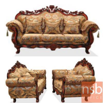 ชุดโซฟาหลุยส์ 5 ที่นั่ง รุ่น FTC-LANDMARK-1  (ไม่รวมโต๊ะกลาง):<p>ประกอบด้วย 1 ที่นั่ง 1 ตัว, พร้อม 2 ที่นั่ง 1 ตัว และ3 ที่นั่ง 1 ตัว /1 ที่นั่งขนาด 120W*90D cm. /2 ที่นั่ง ขนาด 180W*90D cm. และ 210W*90D cm. ผลิตจากโครงไม้เนื้อแข็ง หุ้มผ้าหลุยส์(สีตามรูป) ทำให้ดูหรูหรา และมีความแข็งแรง</p>
