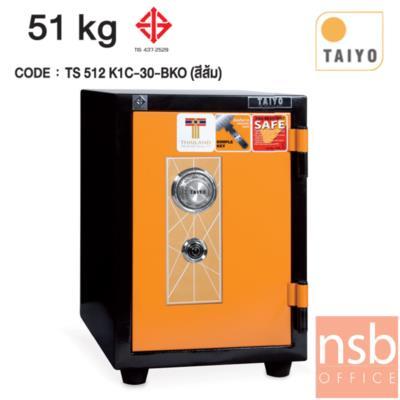 ตู้เซฟ TAIYO รุ่น 51 กก. หน้าบานสีสัน 1 กุญแจ 1 รหัส(TS512K1C-30-BK)   :<p>เปลี่ยนรหัสไม่ได้/ ภายนอก 345(W)*400(D)*512(H) mm. ภายใน 213(W)*272(D)*348(H) mm. / ภายในมี 1 แผ่นชั้นพลาสติก /กันไฟนาน 1 ชั่วโมง ผลิต 2 สีพิเศษคือสีส้ม/ดำ(BKO) และสีน้ำเงิน/ดำ(BKBU)</p>