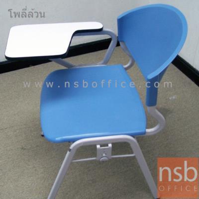 เก้าอี้เลคเชอร์ที่นั่งโพลี่ รุ่น C3-680 ขาเหล็กพ่นสี:<p>ขนาด 59(W) * 70(D) * 82(H) cm. มี 2 รุ่นคือ โพลี่ล้วนและโพลี่หุ้มเบาะ / ที่เขียนโฟเมก้าใหญ่ / ขาพ่นเทาหรือดำ / โพลี่ผลิต 5 สี คือสีเทาเข้ม, สีม่วงตุ่น, สีฟ้าคราม, สีดำ และสีเขียวตุ่น</p>