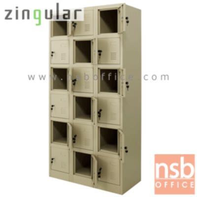 ตู้เหล็กล็อคเกอร์ 18 ประตู กุญแจแยก รุ่น ZLK-6118:<p>ขนาด 91.7W*45.7D*185H cm. หน้าบานเปิดทึบ 18 ประตู กุญแจล็อคแยก 18 ชุด /โครงผลิตจากเหล็กหนา 0.6 มม. พ่นสีด้วยระบบ Epoxy สีเรียบเนียบไปกับเนื้อเหล็ก ใช้สำหรับเก็บวัสดุอุปกรณ์อเนกประสงค์ /ผลิตเฉพาะสีครีม</p>