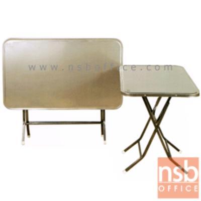 โต๊ะพับขาไขว้หน้าสแตนเลส  3 และ 4 ฟุต รุ่น SN-WCW742 ขาเหล็กลายเกร็ดระเบิด:<p>ผลิต 2 ขนาดคือ 3 และ 4 ฟุต TOP ผลิตจากสแตนเลส อย่างดี ขาเหล็กลายเกร็ดระเบิด สามารถพับเก็บได้ เพื่อสะดวกในการพกพา และจัดเก็บ</p>
