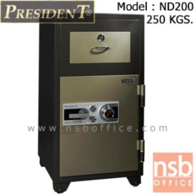 ตู้เซฟแคชเชียร์ 250 กก. รุ่น PRESIDENT-ND200 มี 2 กุญแจ 1 รหัส พร้อมลิ้นชักแยก:<p>ขนาดภายนอก 59W*59.6D*111.6H cm. ขนาดภายใน 45W*35.5D*62.8H cm. ด้านบนมีลิ้นชักแยกพร้อมกุญแจล็อค สามารถบรรจุสิ่งของเข้าไปในตู้โดยไม่ต้องเปิดประตูออก ด้านล่างมีบานเปิด ภายในมี 1 ลิ้นชักพร้อมกุญแจล็อค และมี 2 ถาดพลาสติก /สามารถจุได้ 100 ลิตร กันไฟได้นาน 2 ชั่วโมง</p>