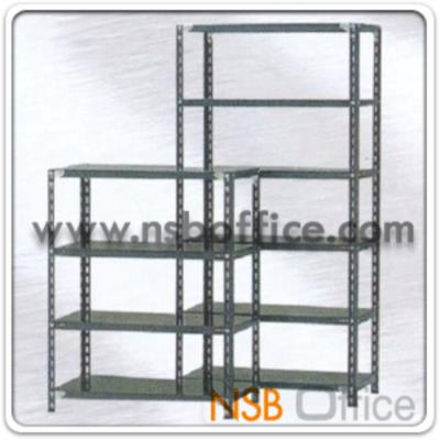 ชั้นเหล็กฉาก S1-B ขนาด 90W*60D cm (รับน้ำหนัก 75 KG/ชั้น):<p>ขนาด 90W*60D cm&nbsp;/ ความสูง 2 ขนาดคือ 120H และ 180H cm / รับน้ำหนักได้ 100 KG ต่อชั้น /&nbsp;โครงเหล็กแข็งแรง เหล็กฉากขนาด 1นิ้วครึ่ง*2 นิ้ว 2 หุน&nbsp;(หนา1.8 มม.) แผ่นชั้นเหล็กหนา 0.8 มม. แผ่นชั้นเสริมกระดูก 2 เส้น /&nbsp;ผลิตสีเทาเข้ม / ไม่สามารถใช้เสาร่วมได้ / จัดส่งในรูปแบบที่แบ่งชั้นเท่ากัน (กรณีต้องการปรับสูงต่ำ ลูกค้าสามารถปรับแผ่นชั้นได้เองในภายหลัง) /&nbsp;ขนาดที่ระบุเป็นขนาดเฉพาะแผ่นชั้น ขนาดพื้นที่ในการจัดวางรวมเสา +2 cm</p>