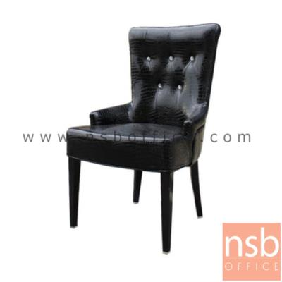 เก้าอี้โมเดิร์นหุ้มหนังแก้วพนักพิงประดับกระดุมเพชร  รุ่น BD5-L(มาริโอ้หนังดำ):<p>โครงขาเก้าอี้ผลิตจากเหล็กพ่นสีดำ เก้าอี้หนังแก้วทั้งตัว พนักพิงประดับกระดุมเพชร&nbsp;</p>