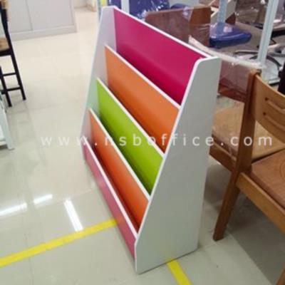 ชั้นวางหนังสือไม้แบบโชว์ปก 4 ชั้น 90W*30D*90H cm.:<p>ขนาด 90W*30D*90H cm. ใช้สำหรับวางโชว์หนังสือแบบแสดงหน้าปก สีสันสดใส ไม่เป็นอันตรายต่อเด็ก / สีแผ่นไม้มี สีม่วง, สีเขียว และสีส้ม สามารถเลือกสลับตำแหน่งได้ (แบบถอดประกอบ)</p>