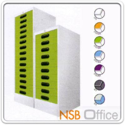 ตู้เก็บเอกสาร 10 และ 15 ลิ้นชัก:<p>ขนาด 10 และ 15 ลิ้นชัก /ผลิต&nbsp;สีขาวมุก, สีดำ, สีแดง, สีม่วง, สีส้ม, สีฟ้า, สีเขียว, สีเทาฟ้า&nbsp;</p>