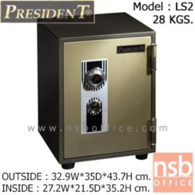 ตู้เซฟนิรภัยชนิดหมุน 28 กก. รุ่น PRESIDENT-LS2 มี 1 กุญแจ 1 รหัส (รหัสใช้หมุนหน้าตู้):<p>ขนาดภายนอก 32.9W*35D*43.7H cm. ขนาดภายใน 27.2W*21.5D*35.2H cm. หน้าบานตู้มี 1 กุญแจ 1 รหัส ภายในมี 1 ถาดพลาสติก /ความจุ 20 ลิต สามารถกันไฟได้นาน 1 ชั่วโมง</p>