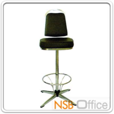 เก้าอี้บาร์ที่นั่งเหลี่ยม รุ่น CS-015 ขาเหล็ก :<p>มี 2 รุ่นคือ ขาพ่นดำและขาชุบโครเมี่ยม /ขนาด ก34*ล34*ส100(ที่นั่ง 67) ซม./ฐาน Di 52ซม./เลือกสีเบาะได้ ที่นั่งหมุนได้ / *** กรณีท่านใช้มีจำนวน NSB Office มีส่วนลดพิเศษเพิ่มให้ค่ะ ***</p>