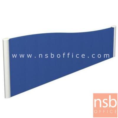 มินิสกรีนโค้งตัว S หุ้มผ้า เสาเหล็กสีเทา (แบบเจาะหน้าโต๊ะ) 80W - 180W cm:<p>ผลิต 7 ขนาดคือ 80, 100, 120, 135, 150, 165 และ 180 ซม. สูง 40 ซม. / แผ่นกั้นบุผ้า เสาเหล็กสีบอซ์น รูปแบบสวยงาน ทันสมัย /&nbsp;แบบหนีบใช้กับหน้าโต๊ะที่มีความหนาไม่เกิน 25 มม. &nbsp;หากเกิน 25 มม.ต้องเป็นแบบเจาะ &nbsp;&nbsp;**บริการรับติดตั้งเฉพาะ TOP ไม้ปาร์ติเกิ้ลที่ไม่เกิน 25 มม.**</p>