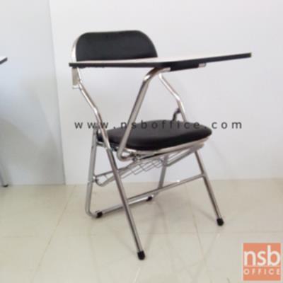 เก้าอี้เลคเชอร์เหล็กชุบโครเมี่ยม พับได้ รุ่น VJ-MMC-001 มีตะแกรงใต้ที่นั่ง:<p>ขนาด 48W*71D*82H cm. โครงเก้าอี้-ตะแกรงใต้ที่นั่งผลิตจากเหล็กกลมชุบโครเมี่ยม อย่างดี แผ่นเลคเชอร์ไม้อัดปิดทับด้วยโฟเมก้าขาว เก้าอี้สามารถพับเก็บได้ ประหยัดพื้นที่ในการจัดวาง ที่นั่ง-พนักพิงบุฟองน้ำหุ้มหนังเทียมสีดำ ทำความสะอาดง่าย&nbsp;</p>