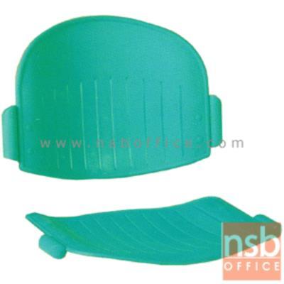 เปลือกเก้าอี้พลาสติกโพลี่(PP) รุ่น VC-CVC096 ( 2 ชิ้นคือที่นั่ง-พนักพิง):<p>เปลือกพลาสติกโพลี่ (PP:COPOLYMER) ฉีดขึ้นรูปด้านล่างที่นั่งมีรูใส่น็อต สำหรับยึดติดกับโครง เปลือกที่นั่งมีลักษณะโค้งรับแผ่นหลัง มีให้เลือก &nbsp;4 สีคือสีฟ้าอมม่วง, สีเทา, สีเขียวสด และสีน้ำเงิน</p>