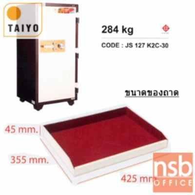 TAIYO Jewelry 284 กก. (JS 127 K2C มอก.):<p>TAIYO JEWELLY JS127K2C / ตู้เซฟเครื่องประดับ รุ่น 2 กุญแจ 1 รหัส ขนาด 284 กก. / ขนาดภายนอก 59*55.1*127.5cm. / ขนาดภายใน 45*35.5*106 cm. / ภายใน มีถาด 17 ถาด บุผ้าสักหลาดทุกชิ้น / 1 ลิ้นชัก ขนาดถาด 42.5*35.5*4.5cm. / ขนาดลิ้นชัก 41*30*14 cm./เปลี่ยนรหัสได้</p>