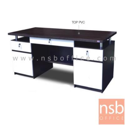 โต๊ะทำงาน  ผิวพีวีซี  3 ลิ้นชัก ขนาด 160W cm.  :<p>ขนาด 160W*75D*75H cm 3 ลิ้นชัก 3 กุญแจล็อค 2 บานเปิด&nbsp; / หน้าลิ้นชักพ่นสีไฮกรอส / ผลิต 2 สี คือสีเชอร์รี่-ดำและสีโอ๊ค-ขาว</p>