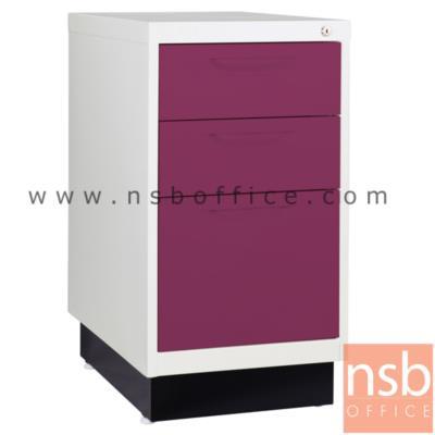 """ตู้เหล็ก 3 ลิ้นชัก ขาทึบ (วางข้างโต๊ะ) รุ่น BS-703 :<p>3 ลิ้นชัก ไม่มีล้อ วางข้างโต๊ะ / 38.8W*56D*72.2H cm. / Central lock /ผลิต 8 สีคือ สีขาวมุก, สีดำ, สีแดง, สีม่วง, สีส้ม, สีฟ้า, สีเขียว และสีเทาฟ้า</p> <table width=""""50%"""" border=""""1""""> <tbody> <tr> <td align=""""center"""">รางลิ้นชักล้อไนล่อน</td> <td align=""""center"""">รางลิ้นชักระบบลูกปืน</td> <td align=""""center"""">ระบบป้องกันการล้ม</td> </tr> <tr> <td align=""""center"""">Yes</td> <td align=""""center"""">No</td> <td align=""""center"""">No</td> </tr> </tbody> </table> <p>หมายเหตุ&nbsp;</p> <ul> <li>รางลิ้นชักล้อไนล่อน = รางลิ้นชักเหล็ก ลูกล้อไนล่อน</li> <li>รางลิ้นชักระบบลูกปืน = รางลิ้นชักเหล็ก 3 ตอน ระบบลูกปืน(เปิดได้สุด และรับ นน. ได้มากกว่า)</li> <li>ระบบป้องกันการล้ม = ณ ขณะใดขณะหนึ่ง จะสามารถเปิดลิ้นชักได้ลิ้นชักเดียว เพื่อป้องการการเผลอเปิดหลายลูกลิ้นชักซึ่งอาจทำให้ตู้คว่ำหน้าได้</li> </ul> <p>&nbsp;</p> <p>&nbsp;</p>"""