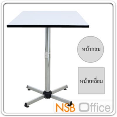 โต๊ะอเนกประสงค์หน้าโฟเมก้าขาว ขาเหล็กโครเมี่ยม 4 แฉก:<p><span>สี่เหลี่ยมขนาด W60*D60, W75*D75&nbsp;</span><span>(*73H cm)&nbsp;</span><span>วงกลมขนาด Di60, Di75 (*73H cm) Top ปิดโฟเมก้าขาว แบบกลมและแบบเหลี่ยม (ราคาเดียวกัน) /&nbsp;<span>โครงขาเหล็ก <span>4 แฉก&nbsp;</span>ชุบโครเมี่ยมฐาน &nbsp;มีปุ่มปรับระดับ</span></span></p>