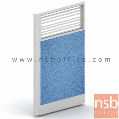 พาร์ทิชั่นแบบครึ่งกระจกขัดลายสูง 120 cm.:<p>พาร์ทิชั่นแบบครึ่งกระจกขัดลายสูง 120 cm. มีกว้าง 6 ขนาด 45W,60W,75W,80W,100W,120W cm. มี 3 แบบ แบบไม่มีกล่องร้อยสายไฟ/แบบร้อยสายไฟล่าง/แบบร้อยสายไฟบน-ล่าง</p>