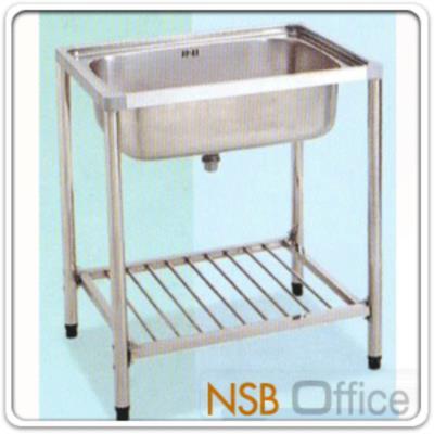 ซิ้งค์ล้างจาน บ่อเดี่ยว สเตนเลส DMRS 060B:<p>ซิ้งค์ล้างจาน ขนาดซิ้งค์ ก.52*ย.71*ส.80 ซม../ขนาดบ่อ ก.41*ย.60*ล.19 ซม./ผลิตจากสเตนเลสอย่างดี แข็งแรง/ สามารถถอดประกอบได้ง่าย สะดวกต่อการเคลื่อนย้าย มีฝาปิดขนาด 3.5 นิ้ว</p>