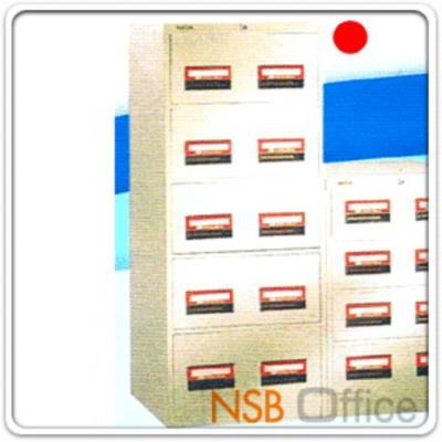 """ตู้เก็บบัตร 5 ลิ้นชัก (บัตรขนาด 8""""*8"""" นิ้ว) 541W*616D*1322H mm:<p>สำหรับบัตรขนาด 8""""*8"""" inch /&nbsp;ขนาด<span>&nbsp;541W*616D*1322H mm (</span>21W*24D*52H inch) ผลิตสีครีม และสีเทาเข้ม</p> <p><span style=""""text-decoration: underline; font-size: small;""""><strong>***กรณีส่งต่างจัดหวัด คิดค่าตีลังไม้ 800 บาท/ 1 ตู้</strong></span></p>"""