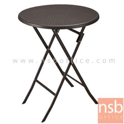 โต๊ะพับกลมหน้าพลาสติกพ่นสีกันสนิม รุ่น FURY-01 ขาเหล็กพ่นสีกันสนิม:<p>ขนาด 61.5Di*73H cm.&nbsp;<span>หน้า</span><span>&nbsp;TOP ผลิตจากพลาสติก (PP) เกรด A รับน้ำหนักได้มาก / โครงขาเหล็กหนา 2.5*1.0 มม. สามารถปรับระดับได้ตามความเหมาะสมของพื้นที่ พ่นด้วยสีกันสนิม</span></p>