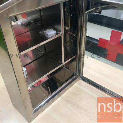 ตู้ยาสแตนเลส บานเปิดกระจก  รุ่น QTS-932  :<p>ขนาด 32W*13D*42H ตู้ยาสแตนเลส 4 ช่อง หน้าบานเปิดกระจกสามารถเห็นสิ่งของที่อยู่ด้านใน แบบแขวน&nbsp;**กรณีติดตั้งคิดใบละ 200 บาท**</p>