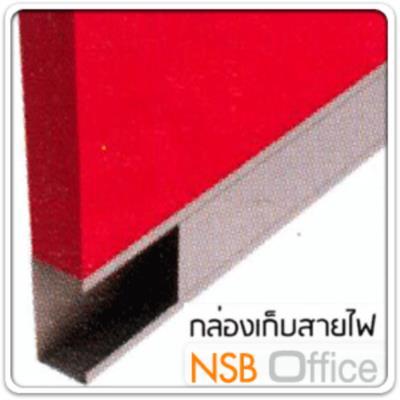 """พาร์ทิชั่นแผงแบบทึบล้วน  รุ่น P-01-NSB  สูง 100 ซม.พร้อมเสาเริ่ม:<p>พาร์ติชั่น แบบผ้าทึบล้วน ความสูง 100 cm. มีความกว้าง&nbsp;7 ขนาด คือ 60,80,90,100,120,135 และ150 cm. มี 2แบบคือ แบบมีกล่องร้อยสายไฟและไม่มีกล่องร้อยสายไฟ&nbsp;</p> <p><span style=""""text-decoration: underline;""""><strong>ข้อมูลเพิ่มเติม</strong></span></p> <ul> <li>กรณีรางล่าง ช่องร้อยสายไฟภายในเสา = 1.6W x 5.2H cm (ร้อยสาย lan ได้ 15 เส้น)</li> <li>กรณีรางกลาง ช่องร้อยสายไฟภายในเสา = 1.6W x 12H cm (ตัดด้วย plasma ขอบอาจไม่ตรงมาก / ร้อยสาย lan ได้ 15-20 เส้น)</li> </ul>"""