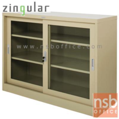 ตู้บานเลื่อนกระจกสูง 90 ซม. รุ่น ZINGULAR-ZDG  (กว้าง 3 และ 4 ฟุต):<p>ผลิต&nbsp;3 แบบคือ 3, 4 และ 5&nbsp;ฟุต (45.7D*90H cm.) บานเลื่อนกระจก 2 ประตู พร้อมกุญแจล็อค โครงผลิตจากเหล็กหนา 0.6 มม. พ่นสีด้วยระบบ Epoxy สีเรียบเนียบไปกับเนื้อเหล็ก ภายในมี 2 แผ่นชั้น สามารถปรับระดับได้ ใช้สำหรับจัดเก็บแฟ้ม หรือวัสดุเอกสารทั่วไป /มีให้เลือก 2 สีคือสีครีม และสีเทาสลับ(เทา/ครีม)</p>