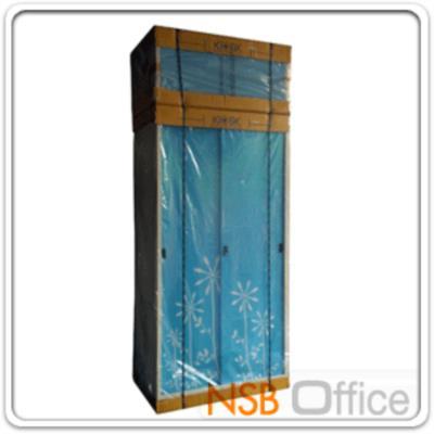 ตู้เสริมบนตู้เสื้อผ้าเหล็ก บานเปิดทึบ (สูงรวม 226 cm.) รุ่น ODC-04 :<p>ขนาด 91.4W*56D*44H cm. สำหรับวางซ้อนบนตู้เสื้อผ้า ความสูงรวม 226 ซม. / โครงเหล็กสีขาวมุก รูปแบบทันสมัย / หน้าตู้ผลิต 8 สีให้เลือกคือ สีขาวมุกล้วน, สีดำ, สีแดง, สีม่วง, สีส้ม, สีฟ้า, สีเขียว และสีเทาฟ้า (ราคาเดียวกัน)</p>