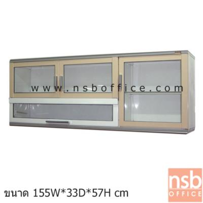 """ตู้แขวนลอยอลูมิเนียม หน้าบานกระจกใส 3 บานเปิด:<p>ขนาด 150W*33D*57H cm. ตู้แขวนยึดติดผนังอลูมิเนียมอบสี โครงสร้างผลิตจากอลูมิเนียมคุณภาพดี แข็งแรงทนทาน ไม่ผุ ไม่บวมน้ำ ทำความสะอาดง่ายไม่เป็นสนิม/ ผลิต 3 สี คือ สีขาว/เทา สีเขียว/เขียวแก่ และ สีครีม/น้ำตาล&nbsp;**กรณีติดตั้งคิดใบละ 200 บาท** /&nbsp;<strong><span style=""""color: #ff0000;"""">ติดตั้งเฉพาะผนังปูน (กรณีปูกระเบื้องรบกวนแจ้งพนักงานขาย)</span></strong></p>"""