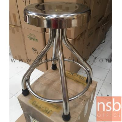 เก้าอี้บาร์สแตนเลส ไม่มีล้อ รุ่น STLE-1010:<p>ขนาด ที่นั่ง Di30.5*55-65H cm. เก้าอี้สามารถหมุนปรับความสูงได้ ผลิตจากสแตนเลสล้วนอย่างดี ด้านใต้เก้าอี้มีเส้นคาน ทำให้สามารถรองรับน้ำหนักได้ดี แข็งแรง มีเส้นกลมสำหรับวางเท้า</p>