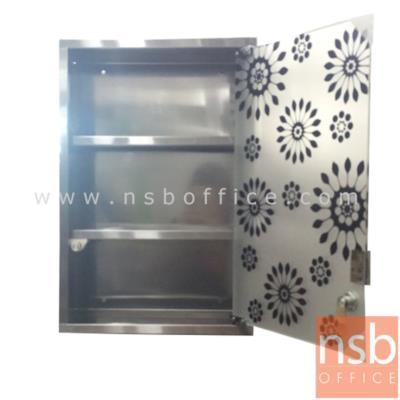 ตู้ยาสามัญประจำบ้านหน้าบานกระจก กุญแจล็อค รุ่น SA-G-967  :<p>ขนาด 30W*12D*45H cm. โครงตู้ผลิตจากเหล็ก แข็งแรง ทนทาน และไม่กินสนิม /หน้าบานกระจกมีลวยลาย /ภายในมีแผ่นชั้นสำหรับจัดวางยา&nbsp;**กรณีติดตั้งคิดใบละ 200 บาท**</p>