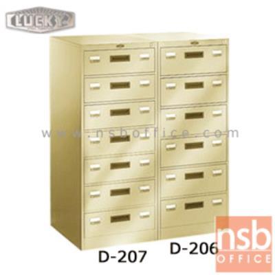 ตู้เก็บบัตร 6 และ 7 ลิ้นชัก ยี่ห้อ ลัคกี้  D-206, D-207 :<p>มีให้เลือก 2 แบบคือ 6 ลิ้นชัก(ขนาดบัตร 6*8 นิ้ว) และ 7 ลิ้นชัก(ขนาดบัตร 5*8 นิ้ว) /เหมาะสำหรับเก็บแฟ้มประวัติตามโรงพยาบาล และหน่วยงานราชการ ระบบรางลูกปืน กุญแจล็อคอัตโนมัติ ล็อคพร้อมกันทุกลิ้นชัก ผลิต 2 สีคือสีเทาล้วน และสีครีม</p>