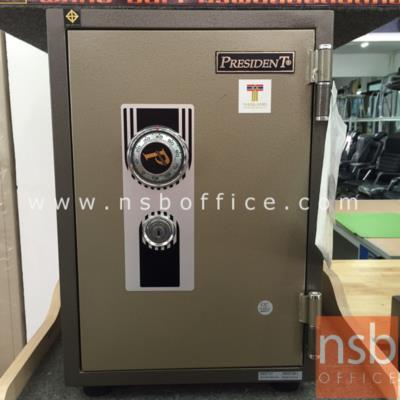 ตู้เซฟนิรภัยชนิดหมุน 50 กก. รุ่น PRESIDENT-SS2 มี 1 กุญแจ 1 รหัส (รหัสใช้หมุนหน้าตู้):<p>ขนาดภายนอก 34.4W*42.7D*51.2H cm. ขนาดภายใน 21.7W*26.4D*35.7H cm. หน้าบานตู้มี 1 กุญแจ 1 รหัส ภายในมี 1 ถาดพลาสติก /ความจุ 20 ลิต สามารถกันไฟได้นาน 1 ชั่วโมง</p>