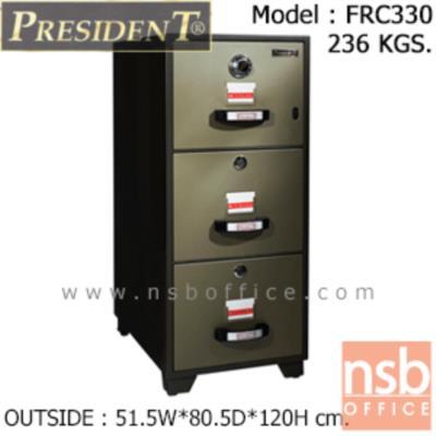 ตู้เซฟ 3 ลิ้นชัก 236 กก. รุ่น PRESIDENT-FRC330 มี 3 กุญแจ 1 รหัส:<p>ขนาดภายนอก 51.5W*80.5D*120H cm. ขนาดภายในของลิ้นชัก 38.9W*46.4D*27.4H cm.(x 3) ใช้สำหรับเก็บเอกสารชนิดแฟ้มแขวน ซึ่งสามารถจุได้ 148 ลิตร กันไฟนาน 1 ชั่วโมง</p>