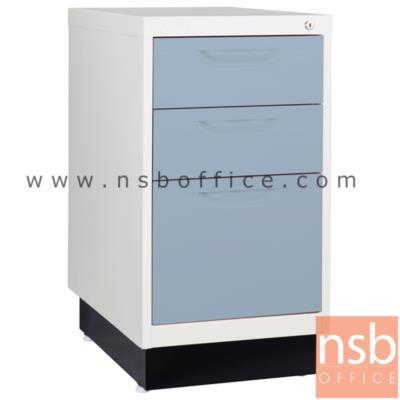 """ตู้เหล็ก 3 ลิ้นชัก ขาทึบ (วางข้างโต๊ะ) รุ่น BS-703   :<p>3 ลิ้นชัก ไม่มีล้อ วางข้างโต๊ะ / 38.8W*56D*72.2H cm. / Central lock /ผลิต 8 สีคือ สีขาวมุก, สีดำ, สีแดง, สีม่วง, สีส้ม, สีฟ้า, สีเขียว และสีเทาฟ้า</p> <table width=""""50%"""" border=""""1""""> <tbody> <tr> <td align=""""center"""">รางลิ้นชักล้อไนล่อน</td> <td align=""""center"""">รางลิ้นชักระบบลูกปืน</td> <td align=""""center"""">ระบบป้องกันการล้ม</td> </tr> <tr> <td align=""""center"""">Yes</td> <td align=""""center"""">No</td> <td align=""""center"""">No</td> </tr> </tbody> </table> <p>หมายเหตุ</p> <ul> <li>รางลิ้นชักล้อไนล่อน = รางลิ้นชักเหล็ก ลูกล้อไนล่อน</li> <li>รางลิ้นชักระบบลูกปืน = รางลิ้นชักเหล็ก 3 ตอน ระบบลูกปืน(เปิดได้สุด และรับ นน. ได้มากกว่า)</li> <li>ระบบป้องกันการล้ม = ณ ขณะใดขณะหนึ่ง จะสามารถเปิดลิ้นชักได้ลิ้นชักเดียว เพื่อป้องการการเผลอเปิดหลายลูกลิ้นชักซึ่งอาจทำให้ตู้คว่ำหน้าได้</li> </ul> <p></p> <p></p>"""