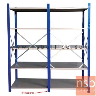 (ตัวต่อ) ชั้นเหล็ก MR ก100*ล50 ซม. ชั้นปรับระดับได้ (รับน้ำหนัก 150-200 KG/ชั้น) :<p><span>รับน้ำหนักได้ 150-200 KG ต่อชั้น / มีความสูง &nbsp;4 ขนาดคือ 180,200, 220 และ 240 ซม. / ขนาดที่ระบุเป็นขนาดเฉพาะแผ่นชั้น ขนาดพื้นที่ในการจัดวางรวมเสา = กรณีตัวเดี่ยว +7 cm / กรณีตัวต่อ + 3 cm&nbsp;/ โครงเหล็กแข็งแรง เสาเหล็กหนา 2 มม. แผ่นชั้นเหล็กหนา&nbsp;1 มม./&nbsp; เสาสีน้ำเงิน แผ่นชั้นสีเทาอ่อน</span></p>