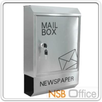 ตู้จดหมายเหล็ก รุ่น SR-MAIL BOX-053 มีกุญแจล็อคหน้าตู้  :<p>ขนาด 30W*10D*45H cm. ตู้ผลิตจากเหล็กอย่างดี ไม่เกิดสนิม ป้องกันการเปียกชื้นของจดหมาย /มีประตูเปิด-ปิด ล็อคหลังคาแบบพิเศษ ปลอดภัย</p>