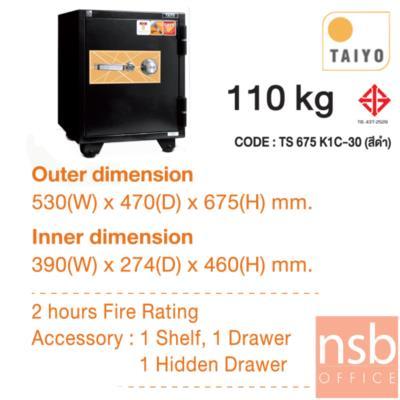 ตู้เซฟ TAIYO 110 กก. 1 กุญแจ 1 รหัส (TS 675 K1C-30) สีดำ   :<p>ขนาดภายนอก 53W*47D*67.5H cm. ขนาดภายใน 39W*27.4D*46H cm น้ำหนัก 110 กก. / ภายในมี 1 แผ่นชั้น 1 ลิ้นชัก / กันไฟนาน 2 ชั่วโมง / ผลิตสีดำ</p>