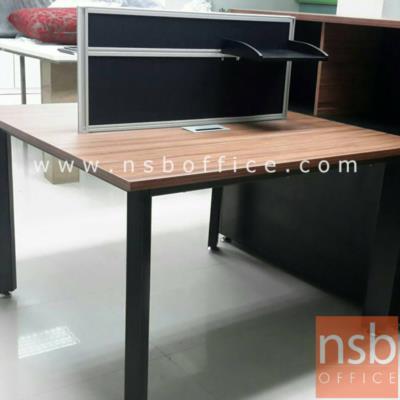 """โต๊ะทำงานกลุ่ม 2 ที่นั่ง พร้อมป็อบอัพและมินิสกรีนกั้นหน้าโต๊ะ PS-SWB12 สีวอลนัทตัดดำ:<p>ขนาด 120W*120W*115H cm. &nbsp;โต๊ะขาเหล็กพ่นดำ / TOP ปิดผิวเมลามีนทนความร้อนและรอยขีดข่วน / อุปกรณ์เสริมโต๊ะทำงานกลุ่ม ถาดวางเอกสาร<a href=""""http://www.nsboffice.com/productdetail-gid-11945.aspx""""> A33A024</a> , กล่องรางรายสายไฟ <a href=""""http://www.nsboffice.com/productdetail-gid-11946.aspx"""">A33A025</a>&nbsp;, รางร้อยสายไฟแบบตั้ง <a href=""""http://www.nsboffice.com/productdetail-gid-11947.aspx"""">A33A026</a></p>"""