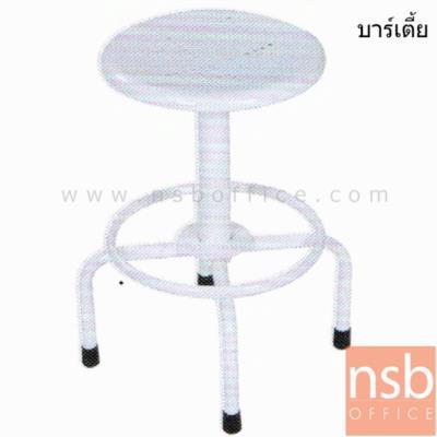 เก้าอี้บาร์เหล็กล้วน รุ่น PJ-BAR-214 โครงเหล็กพ่นดำ (ผลิต 2 แบบคือแบบสูง และแบบเตี้ย):<p>ผลิต 2 ขนาดคือบาร์เตี้ย และบาร์สูง /โครงผลิตจากเหล็กพ่นดำ</p>