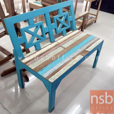 เก้าอี้สนามพนักพิง  รุ่น C-426 สไตล์ไม้เก่า:<p>เก้าอี้ทำจากไม้เต็งไม้เนื้อแข็ง &nbsp; แข็งแรงทนทานสำหรับตกแต่งสวน ทนต่อสภาพอากาศ&nbsp;<span>/ **สินค้าผลิต 14-20 วัน สินค้าอาจไม่เรียบร้อยเพราะเป็นสินค้าผลิตจากไม้เก่า**</span></p>